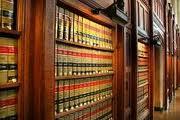 Law Book Shelf